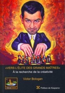 Victor Bologan poster