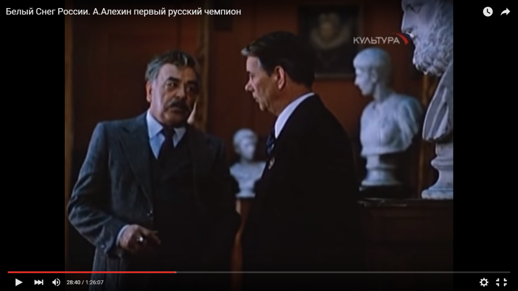 Lasker asking Krylenko if he can live in the Soviet Union