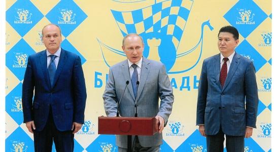 Filatov Putin Kirsan