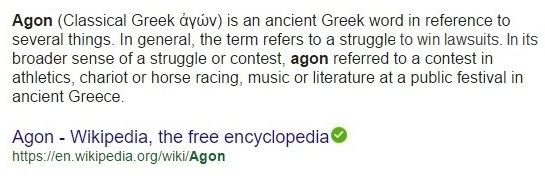 Agon meaning lawsuits4